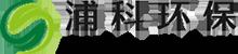 重庆浦科12博备用科技有限公司